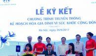 Đại diện 3 bên ký kết chương trình truyền thông kế hoạch hóa gia đình ngày 26/9.