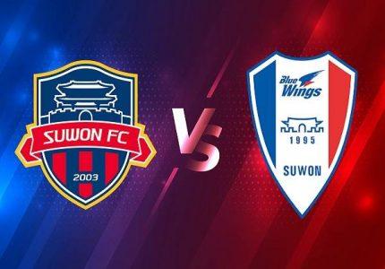 Nhận định Suwon City vs Suwon Bluewings – 17h30 10/03, VĐQG Hàn Quốc